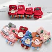 寶寶手套薄款 冬天兒童秋冬小孩男童女童嬰幼兒半指手套1-2-3-4歲  朵拉朵衣櫥