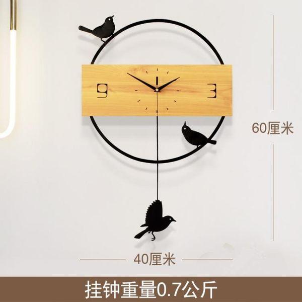 鐘表掛鐘客廳創意現代簡約時鐘