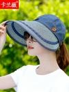 草帽遮陽帽女夏天防曬可折疊戶外騎車沙灘帽子大檐防紫外線草帽太陽帽 衣間迷你屋