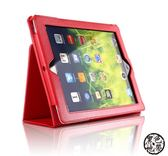 平板套 蘋果平板電腦新ipad air保護套原裝5 4 3 MINI2皮套超薄迷你1外殼 ~黑色地帶