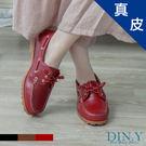 ● 產地:台灣 ● 鞋面:真牛皮 ● 鞋墊:真豚皮 ● 大底:橡膠 ● 尺寸:225-245