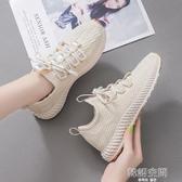 春夏新款飛織休閒運動鞋女百搭彈力襪子鞋一腳蹬透氣懶人鞋跑步鞋 韓語空間