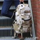 戶外背包男旅行登山包女大容量旅游後背包40升防水運動包學生書包 交換禮物