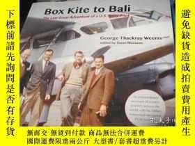 二手書博民逛書店BOX罕見KITE TO BALIY9837 GEORGE FO