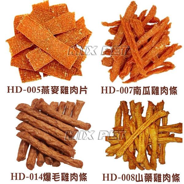 ◆MIX米克斯◆共饗食堂.美味手作雞肉零食系列100g,100%天然人用等級食材製作