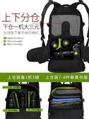 相機包 TUBU徒步單反相機包電腦一體包大容量攝影包後背背包男女專業攝像 MKS生活主義