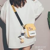 帆布包 可愛小包包女2021新款潮元氣少女學生手機包日系小清新斜挎帆布包