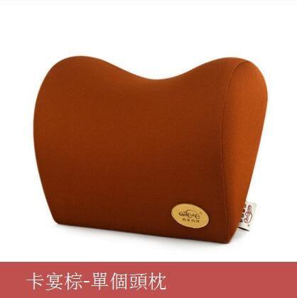 熊孩子❀ 汽車頭枕護頸枕(一個裝)