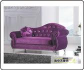{{ 海中天休閒傢俱廣場 }} F-35  摩登時尚  客廳系列  346-6 紫色貴妃椅(右)