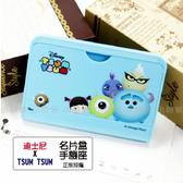 ☆小時候 屋☆迪士尼  TSUM 怪獸大學名片夾名片盒手機座桌上型名片座收納盒
