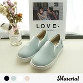 童鞋 時尚兒童休閒鞋 MA女鞋 T30070
