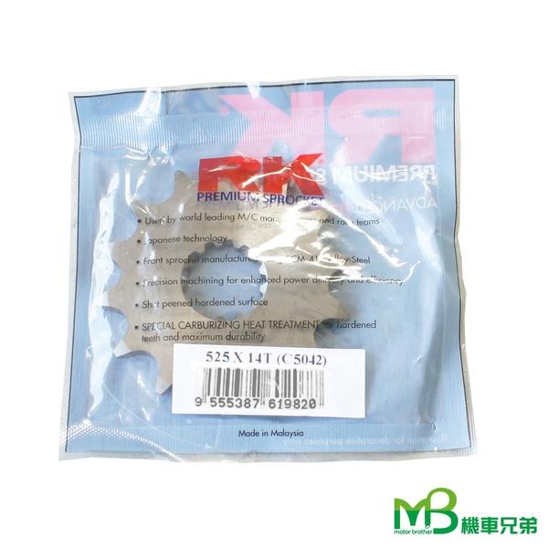 機車兄弟【RK Z1000/MT-07/FZ8 前齒盤 - 525*15T】(鋼製FSC5042)