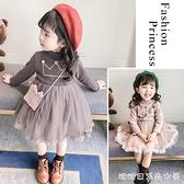 女童洋氣公主裙女寶寶洋氣秋冬裝洋裝兒童打底 【快速出貨】