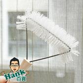 「全家299免運」紗窗清潔刷 廚房 浴室 縫隙 沙門 去汙 萬用刷【F0308】