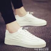 2018新款秋季男鞋子百搭板鞋韓版男士小白鞋休閒潮流白鞋白色潮鞋  夢想生活家