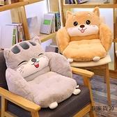 一體坐墊靠墊可愛椅墊屁股墊辦公室加厚凳子墊子【毒家貨源】