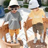 男童T恤 寶寶黑白條紋T恤2短袖3夏天4男童寬鬆半袖體恤5女童黃白色汗衫6歲  新年下殺