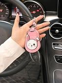 車鑰匙包卡通汽車鑰匙保護套通用鑰匙包殼皮套網紅女士韓國可愛鑰匙扣掛件 雲朵走走