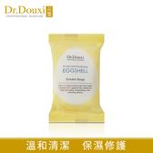 【Dr.Douxi 朵璽旗艦店】卵殼精萃乳霜皂27g 美美皂 效期:2021.11.15