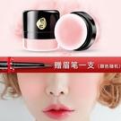 氣墊腮紅粉修容自然裸妝保濕提亮膚色胭脂彩妝盤膏