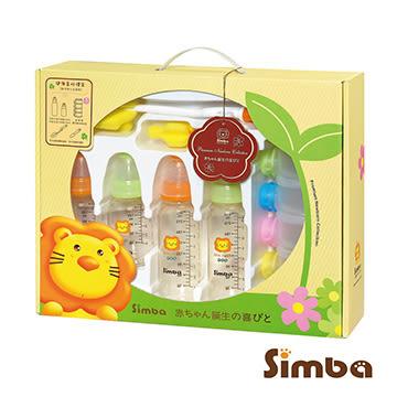 小獅王辛巴 Simba 健康喜悅禮盒