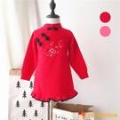 洋裝女童復古中式旗袍毛衣1-2-3-5歲女寶寶氣質中國風針織連身衣裙【小獅子】