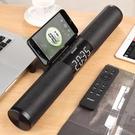 藍芽音響 F1新款家用無線藍芽音響低音炮電腦音箱手機鬧鐘客廳電視台式桌面 城市科技 DF