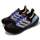 adidas 慢跑鞋 Ultraboost 21 黑 藍 Boost 男鞋 愛迪達 運動鞋 【ACS】 S23870