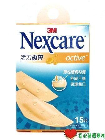 3M Nexcare 活力繃帶 15片/盒