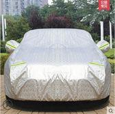 奧迪TT防曬防雨隔熱遮陽外套FA03799『時尚玩家』