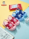 洞洞鞋 巴布豆兒童拖鞋夏防滑軟底寶寶洞洞鞋女1-3歲2室內小孩男童涼拖鞋 瑪麗蘇