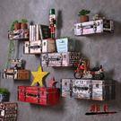 墻面裝飾品 復古創意工業風裝店墻壁箱子置...