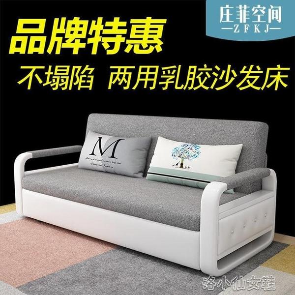 折疊沙發床 沙發床兩用多功能可折疊客廳臥室出租房小戶型可以睡覺推拉沙發