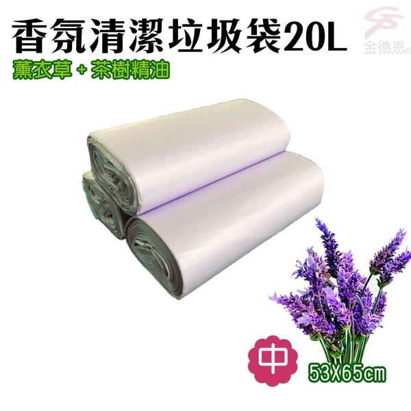金德恩 台灣製造 專利設計 花香垃圾袋/清潔袋 20L(一包3卷裝)