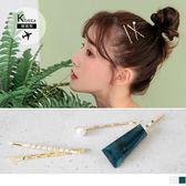 《ZB0593》韓國製~鑲仿鑽/綴珍珠/幾何裝飾長髮夾 OrangeBear