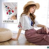《AB11954-》高含棉多彩花朵刺繡綁帶荷葉領上衣 OB嚴選