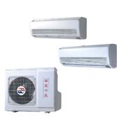 (含標準安裝)華菱變頻冷暖分離式冷氣DTRS-562KIVSH/DNS-28KIVSH/DNS-28KIVSH