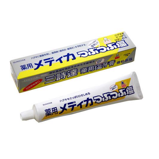日本 三詩達 藥用鹽牙膏 微粒晶鹽(170g)◎花町愛漂亮◎LC
