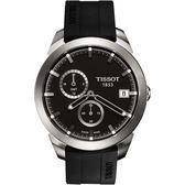 TISSOT 天梭 Titanium GMT 時尚鈦金屬二地時區手錶-黑/43mm T0694394706100