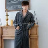 冬季男款睡衣 時尚寬鬆法蘭絨睡袍男士秋冬季加厚珊瑚絨浴袍浴衣 俏女孩