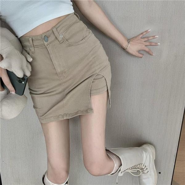 開叉牛仔半身裙女裝夏季高腰顯瘦包臀a字短裙2020年新款一步裙子 【ifashion·全店免運】
