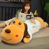 玩偶熊 玩具狗公仔抱枕女生睡覺可愛抱抱熊布娃娃玩偶超軟床上男生款TW【快速出貨八折下殺】