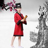 漢服兒童書童演出服裝男孔子古裝國學服漢服女童表演三字經弟子規 薔薇時尚