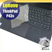 【Ezstick】Lenovo ThinkPad P43s 奈米銀抗菌TPU 鍵盤保護膜 鍵盤膜