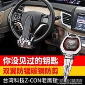 方向盤鎖汽車防盜鎖汽車方向盤鎖車鎖汽車鎖具防身報警鎖YYS 概念3C旗艦店