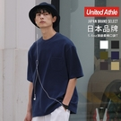 UnitedAthle 日本品牌 5006 頂級柔棉口袋素Tee 5.6 oz【UA5006】現貨+預購