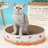 貓抓板貓抓板瓦楞紙貓窩紙箱貓咪磨爪器耐磨寵物用品貓碗型貓抓盆【快速出貨】