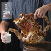 陶瓷家用酒壺酒罐酒仿古5斤裝泡酒壇子酒具小酒瓶裝飾 歐亞時尚