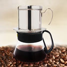 滴滴咖啡壺+玻璃咖啡壺組...