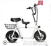 機車 電動車 FIIDO親子電動車成人車女性折疊新款代步迷妳子母小型電動自行車 DF交換禮物